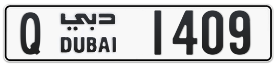 Q 1409 - Plate numbers for sale in Dubai