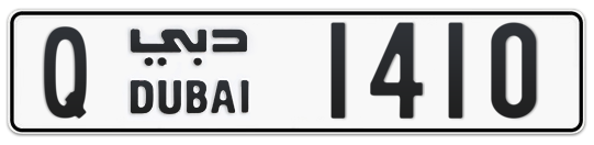 Q 1410 - Plate numbers for sale in Dubai