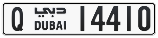 Q 14410 - Plate numbers for sale in Dubai