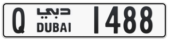 Q 1488 - Plate numbers for sale in Dubai
