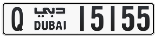 Q 15155 - Plate numbers for sale in Dubai