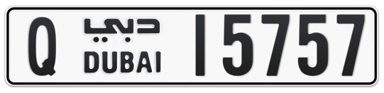 Q 15757 - Plate numbers for sale in Dubai