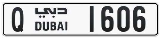 Q 1606 - Plate numbers for sale in Dubai