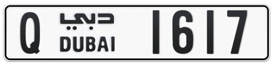 Q 1617 - Plate numbers for sale in Dubai