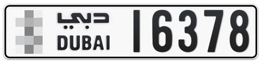 * 16378 - Plate numbers for sale in Dubai