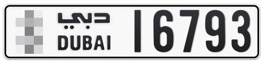 * 16793 - Plate numbers for sale in Dubai