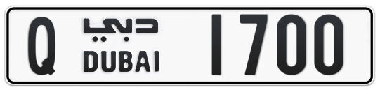 Q 1700 - Plate numbers for sale in Dubai