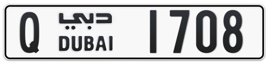 Q 1708 - Plate numbers for sale in Dubai