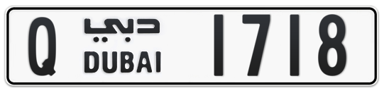 Q 1718 - Plate numbers for sale in Dubai