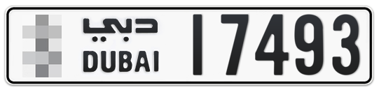 * 17493 - Plate numbers for sale in Dubai