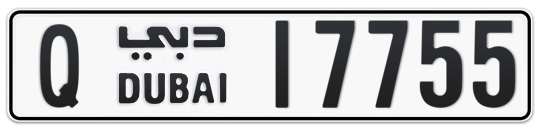 Q 17755 - Plate numbers for sale in Dubai