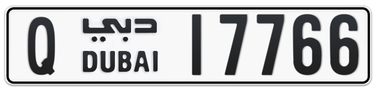 Q 17766 - Plate numbers for sale in Dubai