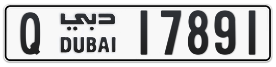 Q 17891 - Plate numbers for sale in Dubai