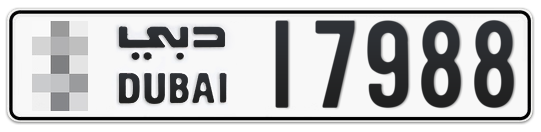 * 17988 - Plate numbers for sale in Dubai