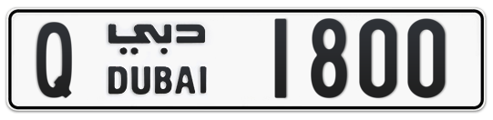 Q 1800 - Plate numbers for sale in Dubai