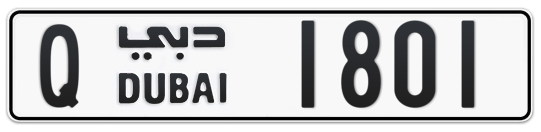 Q 1801 - Plate numbers for sale in Dubai