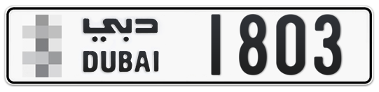 * 1803 - Plate numbers for sale in Dubai