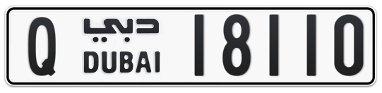 Q 18110 - Plate numbers for sale in Dubai
