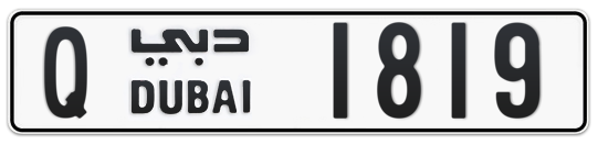 Q 1819 - Plate numbers for sale in Dubai