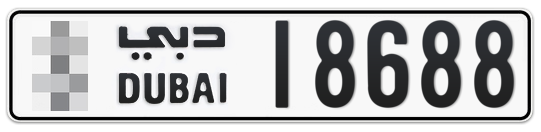 * 18688 - Plate numbers for sale in Dubai