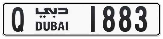 Q 1883 - Plate numbers for sale in Dubai