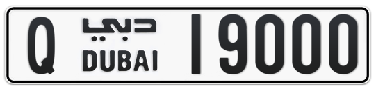 Q 19000 - Plate numbers for sale in Dubai