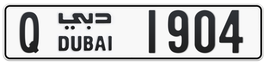 Q 1904 - Plate numbers for sale in Dubai