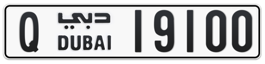 Q 19100 - Plate numbers for sale in Dubai