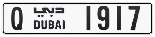 Q 1917 - Plate numbers for sale in Dubai
