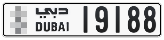 * 19188 - Plate numbers for sale in Dubai