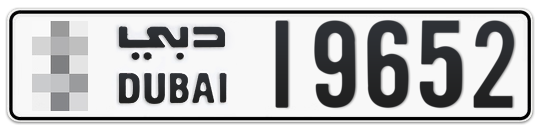 * 19652 - Plate numbers for sale in Dubai