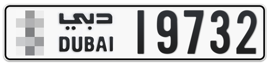 * 19732 - Plate numbers for sale in Dubai