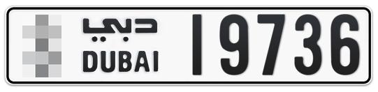 * 19736 - Plate numbers for sale in Dubai