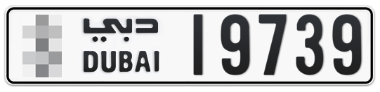 * 19739 - Plate numbers for sale in Dubai