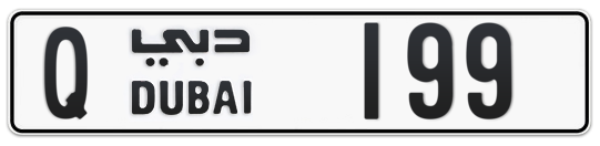 Q 199 - Plate numbers for sale in Dubai