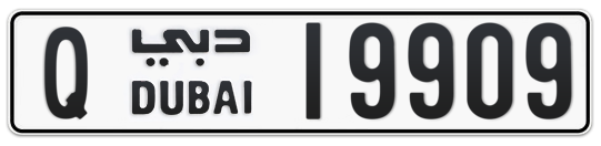 Q 19909 - Plate numbers for sale in Dubai