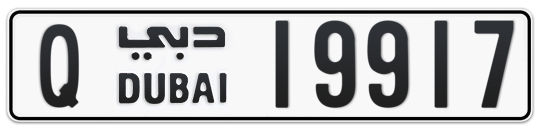 Q 19917 - Plate numbers for sale in Dubai