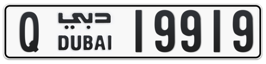 Q 19919 - Plate numbers for sale in Dubai
