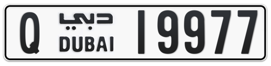 Q 19977 - Plate numbers for sale in Dubai