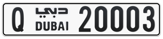 Q 20003 - Plate numbers for sale in Dubai