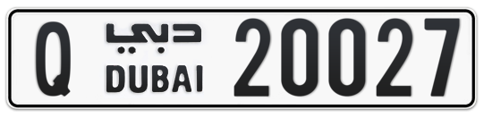 Q 20027 - Plate numbers for sale in Dubai