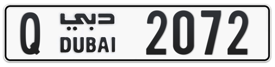 Q 2072 - Plate numbers for sale in Dubai