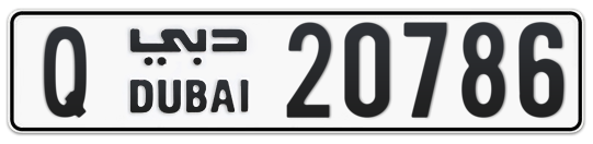 Q 20786 - Plate numbers for sale in Dubai
