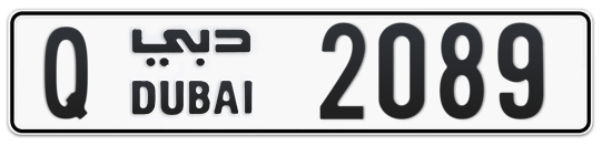 Q 2089 - Plate numbers for sale in Dubai