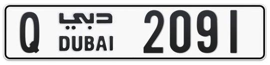 Q 2091 - Plate numbers for sale in Dubai