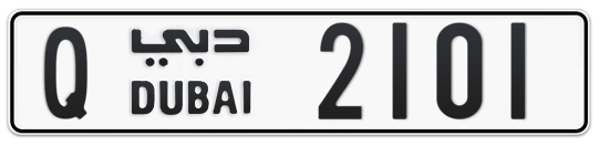 Q 2101 - Plate numbers for sale in Dubai