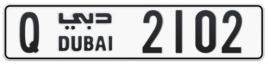 Q 2102 - Plate numbers for sale in Dubai