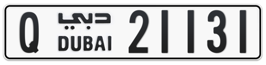 Q 21131 - Plate numbers for sale in Dubai