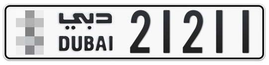 * 21211 - Plate numbers for sale in Dubai
