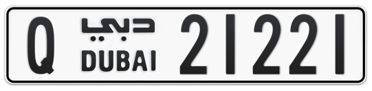 Q 21221 - Plate numbers for sale in Dubai